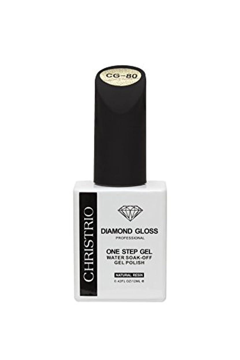 ネストアンソロジー釈義CHRISTRIO DIAMOND GLOSS 12ml CG-80