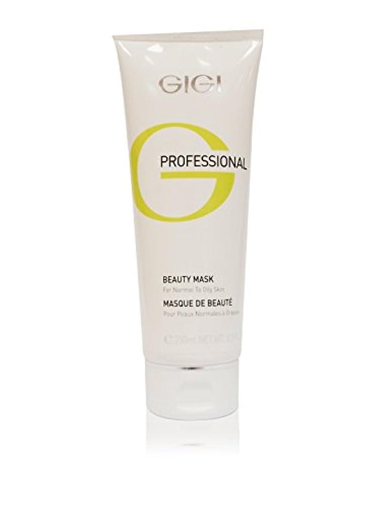 雪のフライカイトポーズGIGI Beauty Mask for Normal to Oily Skin 250ml 8.4fl.oz