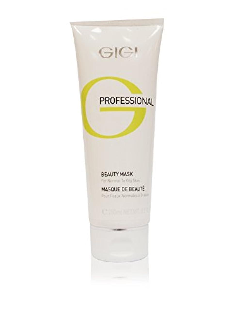 叱る飛躍安価なGIGI Beauty Mask for Normal to Oily Skin 250ml 8.4fl.oz