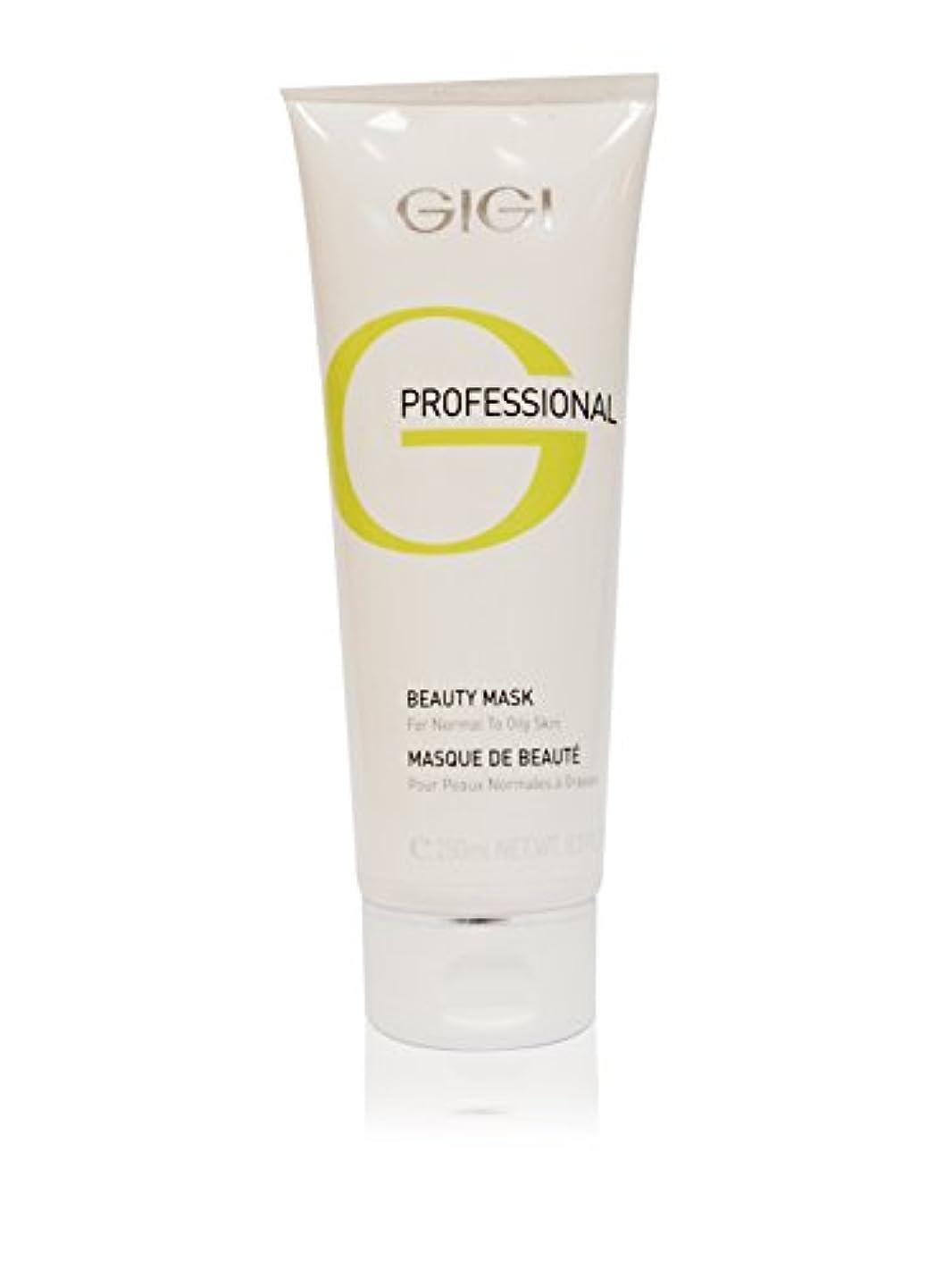 変化冷ややかな車両GIGI Beauty Mask for Normal to Oily Skin 250ml 8.4fl.oz