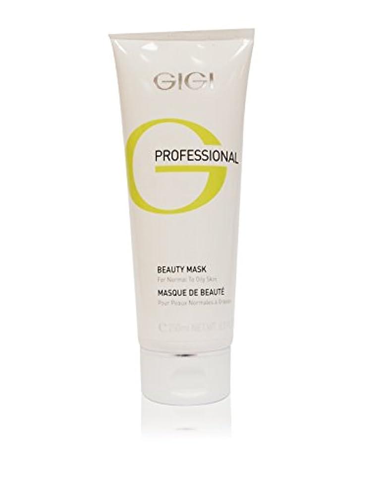 終点子豚憂慮すべきGIGI Beauty Mask for Normal to Oily Skin 250ml 8.4fl.oz