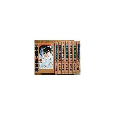 一本包丁満太郎 コミック 全8巻完結セット (集英社文庫—コミック版)