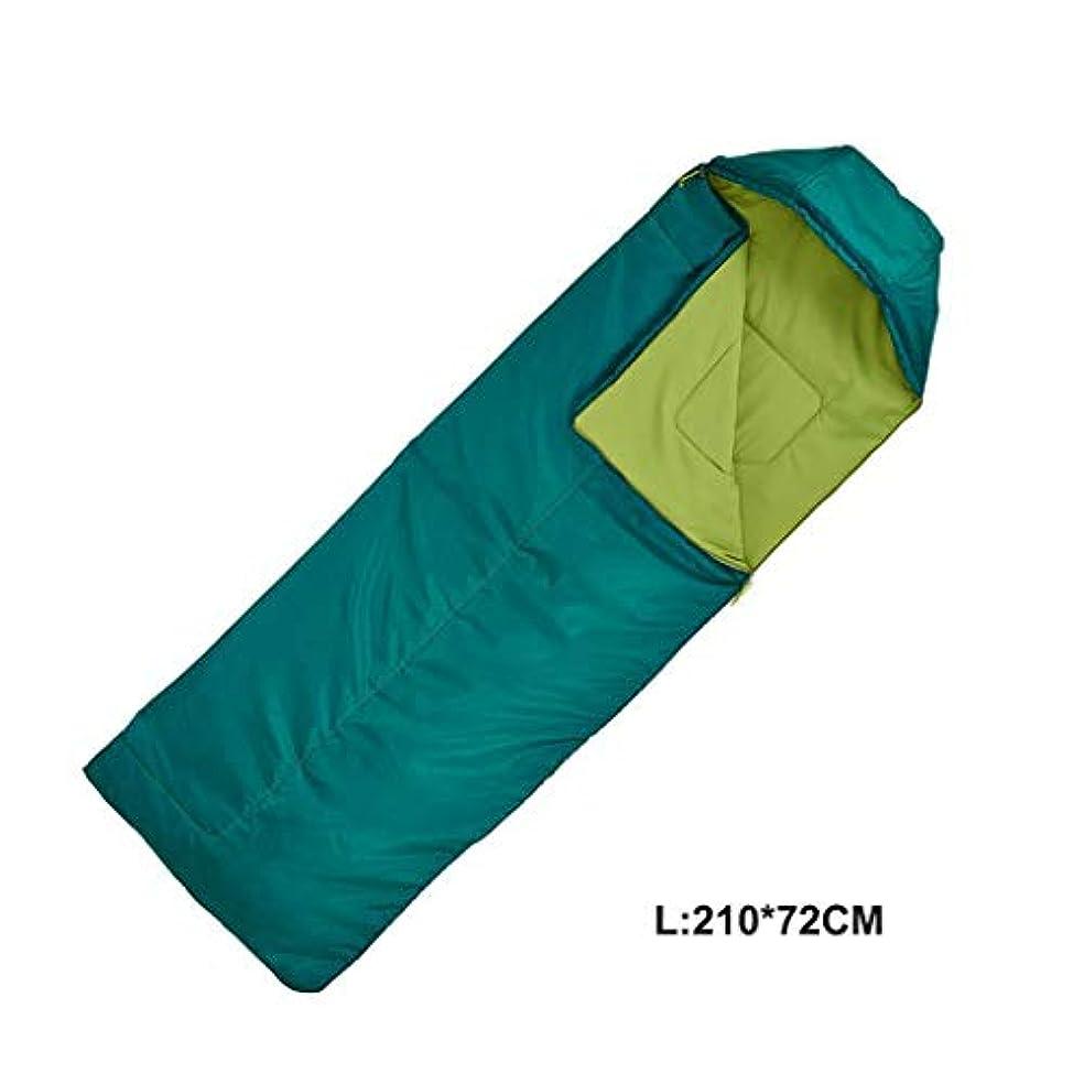 ラグ高度な明確なアウトドアキャンプ大人用寝袋個別ランチブレイクスプライス屋内用コットン寝袋超軽量グリーンブルー大、中、小サイズ (色 : B1, サイズ さいず : M m)