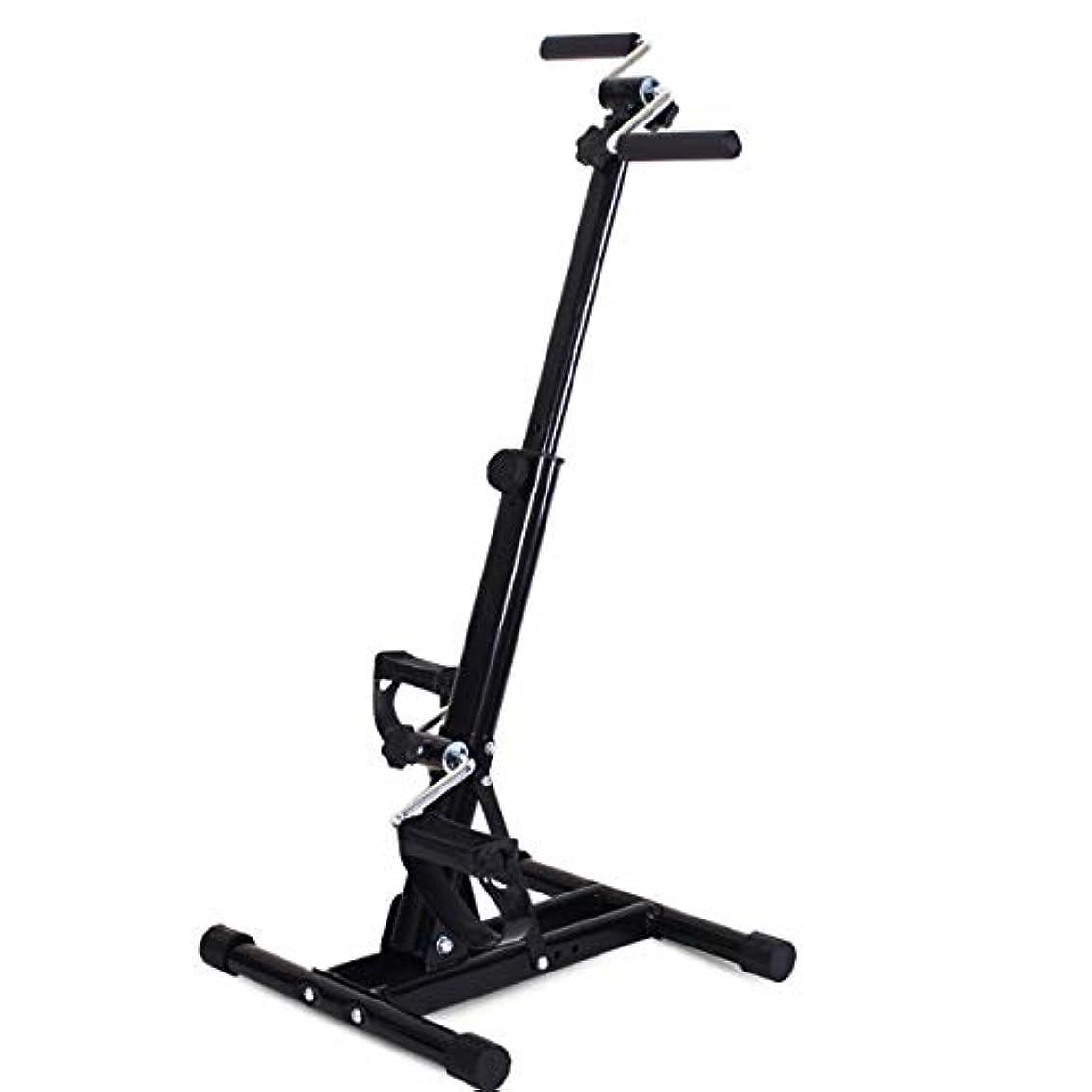 レスリング抑制する残忍な高齢者リハビリテーション訓練自転車、ホームレッグアームペダルエクササイザー、上肢および下肢のトレーニング機器、ホーム理学療法フィットネストレーニング,A
