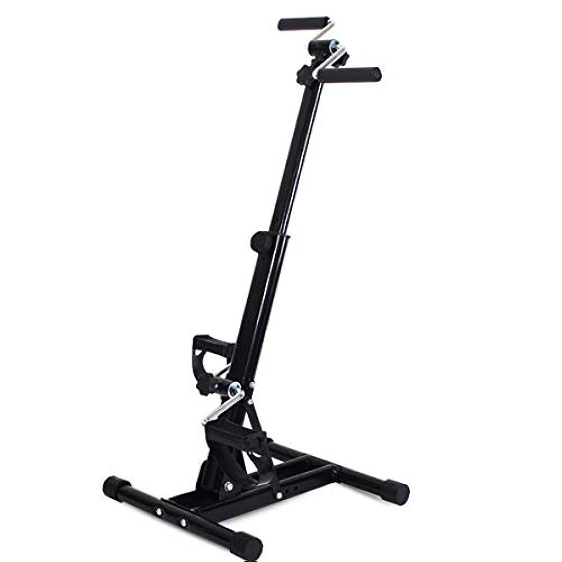 有能なパスタ想像力高齢者リハビリテーション訓練自転車、ホームレッグアームペダルエクササイザー、上肢および下肢のトレーニング機器、ホーム理学療法フィットネストレーニング,A