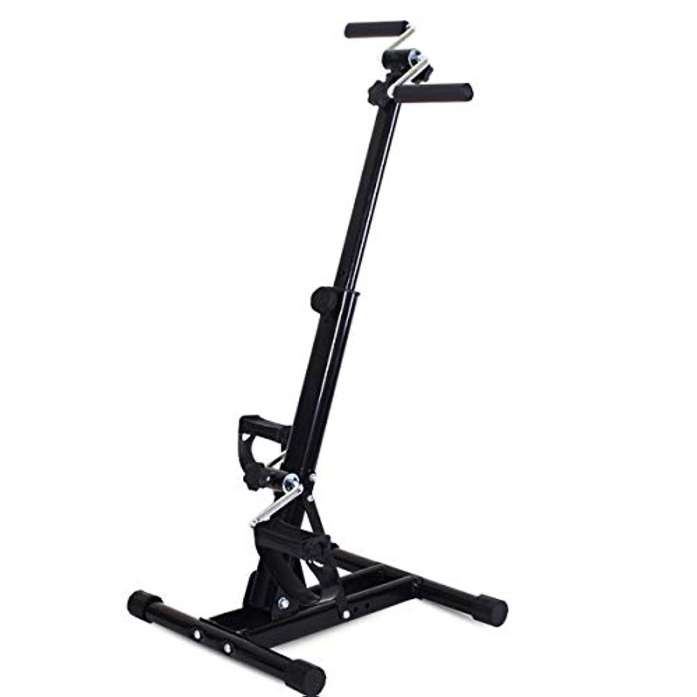 合体不運広告する高齢者リハビリテーション訓練自転車、ホームレッグアームペダルエクササイザー、上肢および下肢のトレーニング機器、ホーム理学療法フィットネストレーニング,A