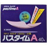 【第3類医薬品】パスタイムA 40枚 ×7