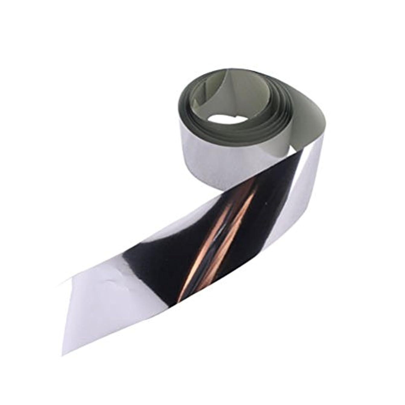 スローガンリボン識別するアイスジェル オーロラシート(シルバー) 2cm×2m