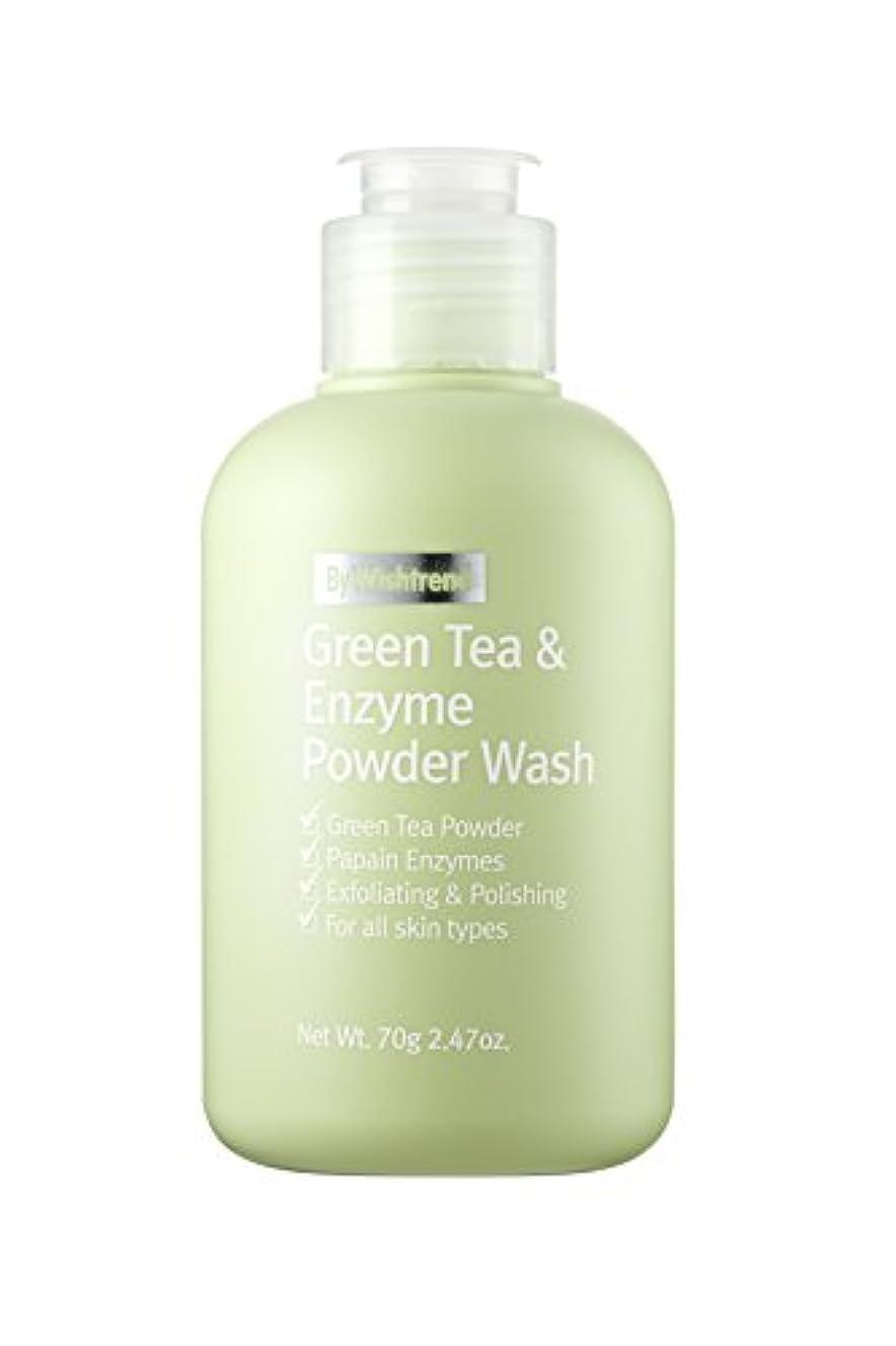 製造業仮定、想定。推測ルーチンBY WISHTREND(バイ?ウィッシュトレンド) グリーンティー&エンザイム?パウダーウォッシュ, Green Tea & enzyme Powder Wash 70g [並行輸入品]