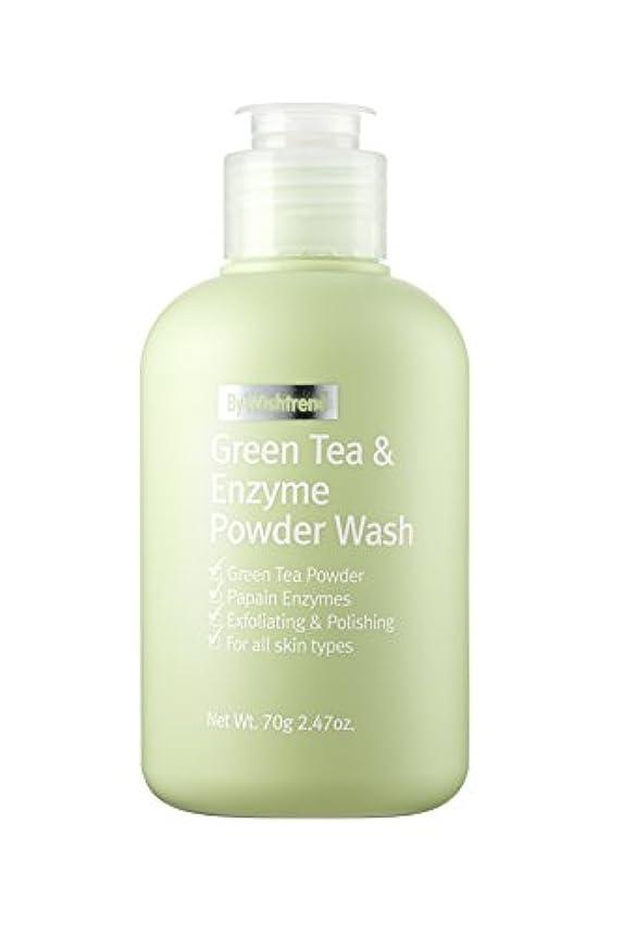 カポック環境フォームBY WISHTREND(バイ?ウィッシュトレンド) グリーンティー&エンザイム?パウダーウォッシュ, Green Tea & enzyme Powder Wash 70g [並行輸入品]