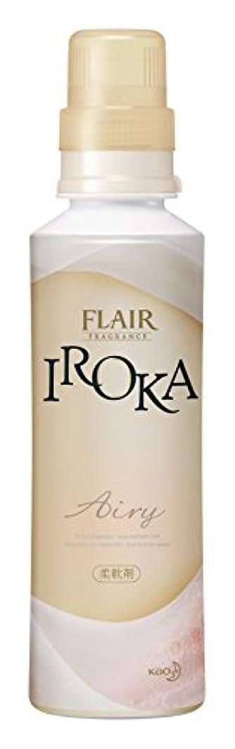 ストロー暴徒読みやすさフレアフレグランス 柔軟剤 IROKA(イロカ) Airy(エアリー) 本体 570ml