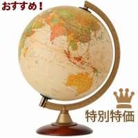 地球儀 [ライト無し] インテリア アンティーク 子供用 学習 おすすめ 行政図 球径25cm オルビス Orbys イタリア製