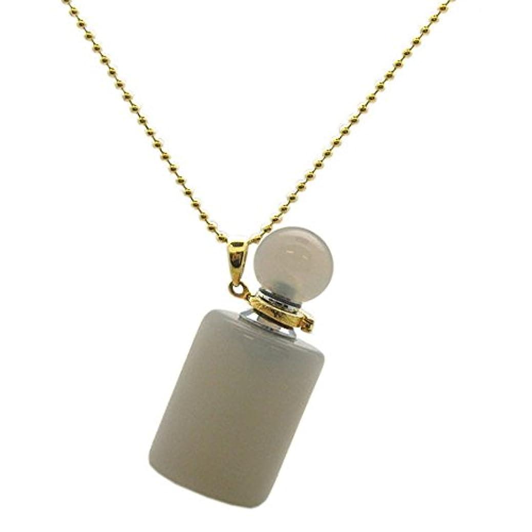 脅かすマグ才能のあるケイトAvenue Gold over Sterling Silver Gemstone Aromatherapy Essential Oil Diffuserネックレス、香水とMosquito Repellentネックレス(18、grey-agate)