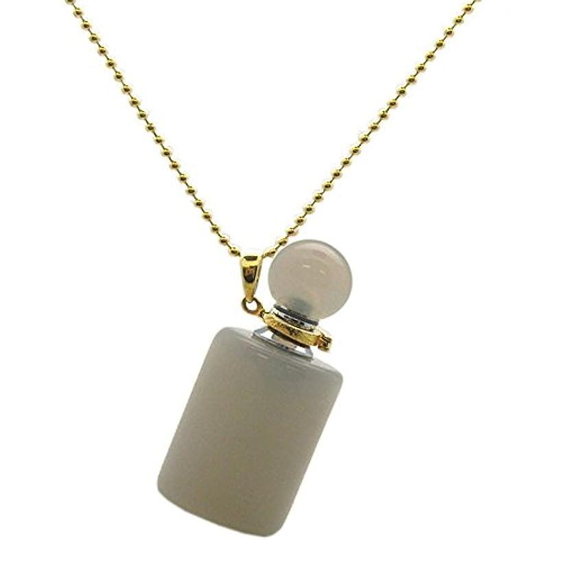 騙す作曲家チームケイトAvenue Gold over Sterling Silver Gemstone Aromatherapy Essential Oil Diffuserネックレス、香水とMosquito Repellentネックレス...
