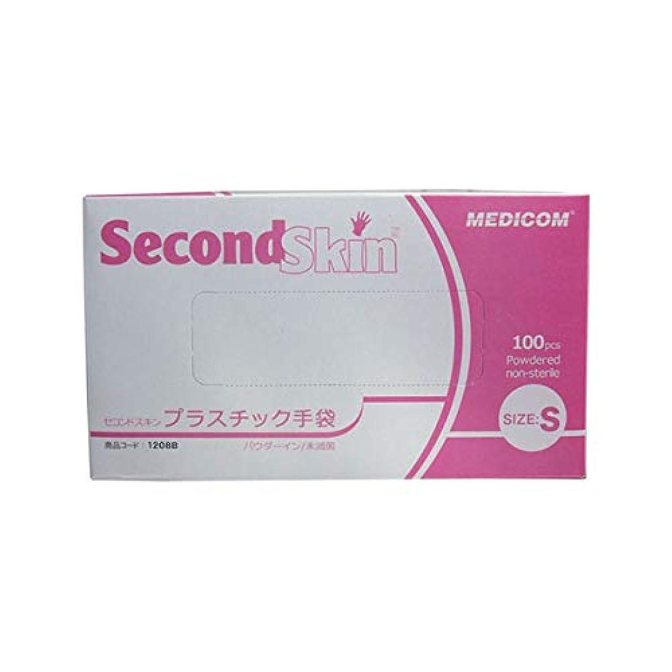 おとこ宣言する行動使い捨て手袋 セコンドスキン プラスチック手袋 粉付き 100枚入X10箱 サイズ選択可 メディコム (S)