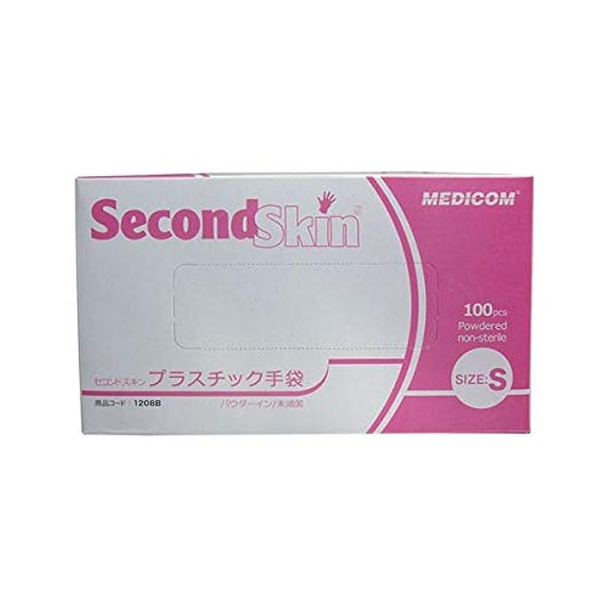 頬追加嫉妬使い捨て手袋 セコンドスキン プラスチック手袋 粉付き 100枚入X10箱 サイズ選択可 メディコム (S)