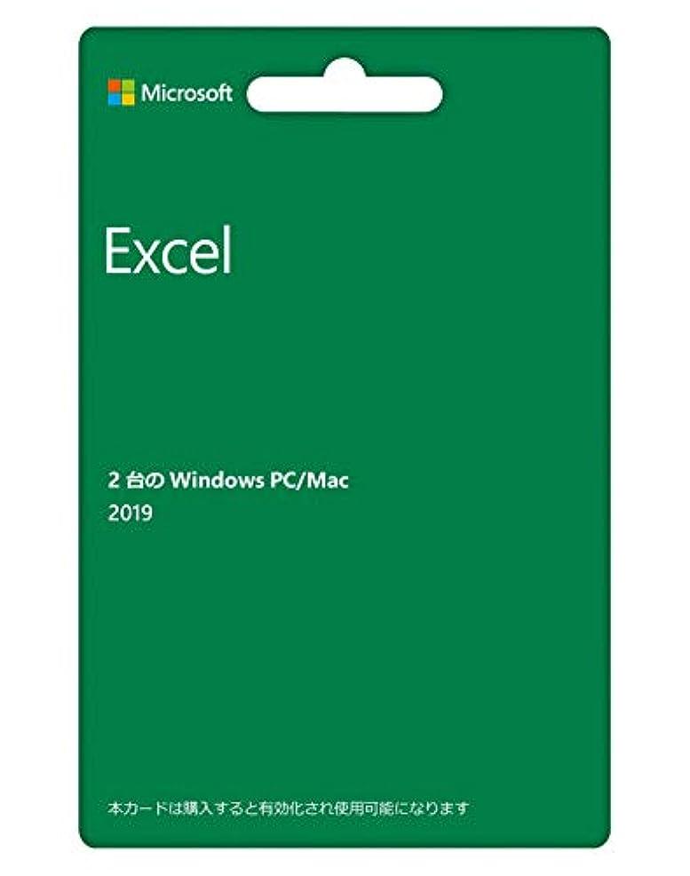 お香バイナリ注文Microsoft Excel 2019(最新 永続版)|カード版|Windows10/mac対応|PC2台
