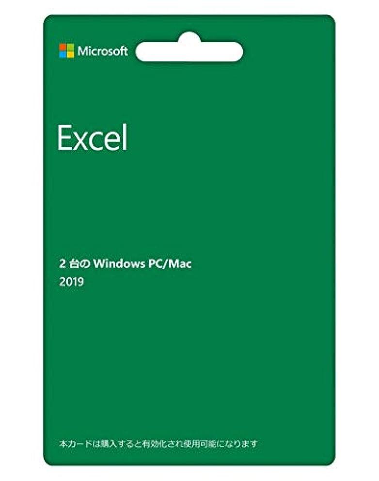 留まる提供するホイッスルMicrosoft Excel 2019(最新 永続版)|カード版|Windows10/mac対応|PC2台