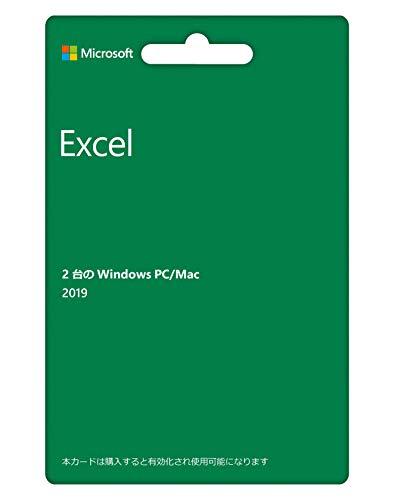 Microsoft Excel 2019(最新 永続版)|カード版|Windows10 mac対応|PC2台