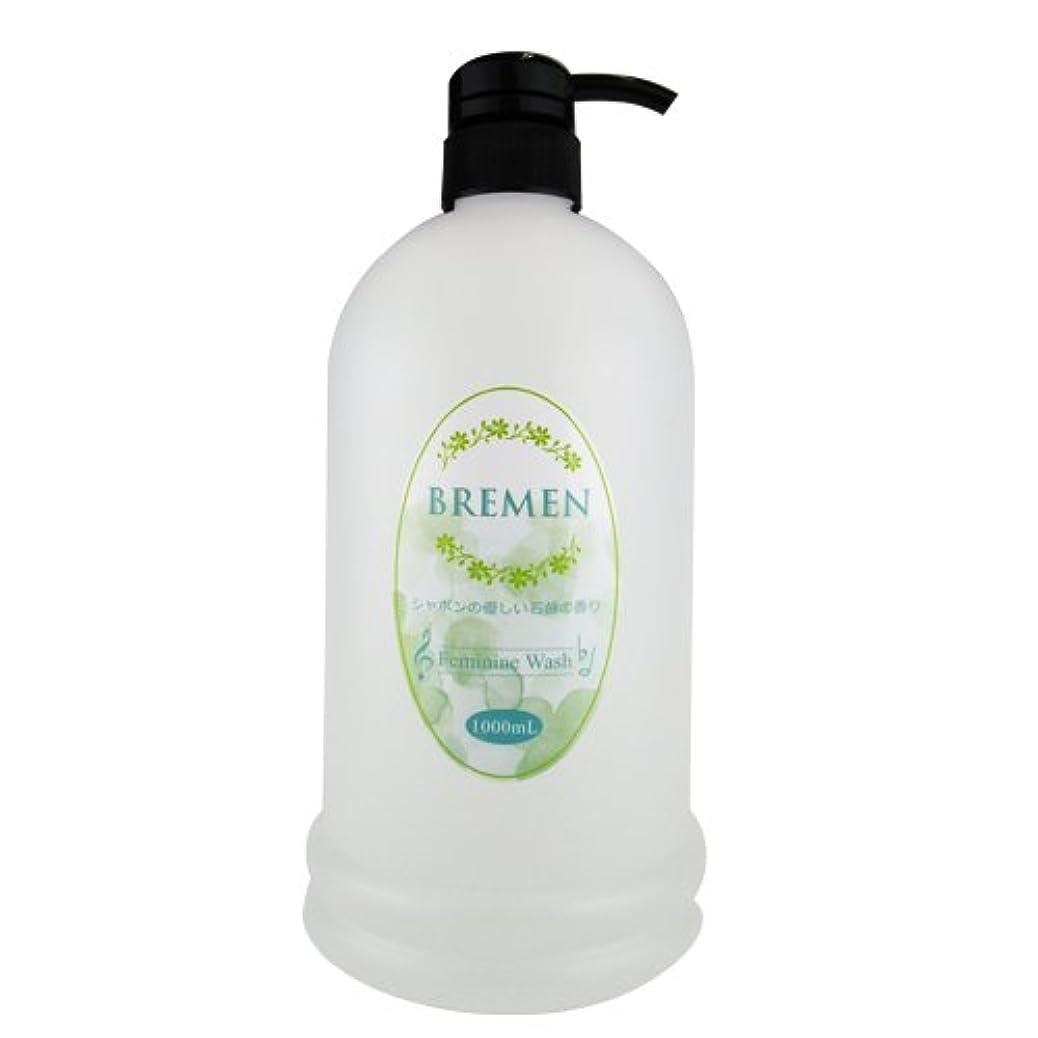 発見雪だるまを作る無線ブレーメン(BREMEN) フェミニンウォッシュ(Feminine Wash) 1000ml シャボンの優しい石鹸の香り
