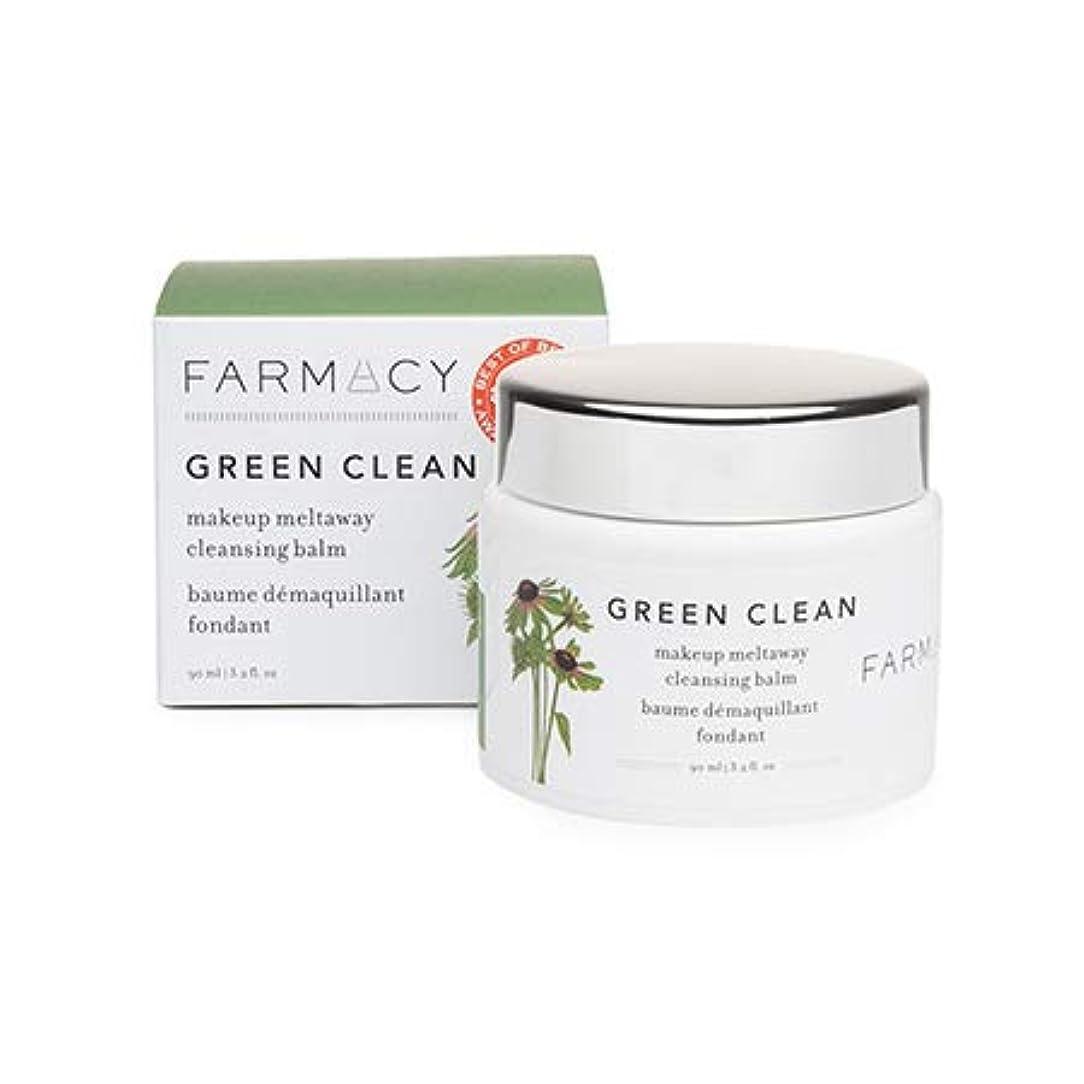 常習的体細胞南アメリカFARMACY Green Clean Cleansing Balm(90ml) ファーマシー クレンジングバーム