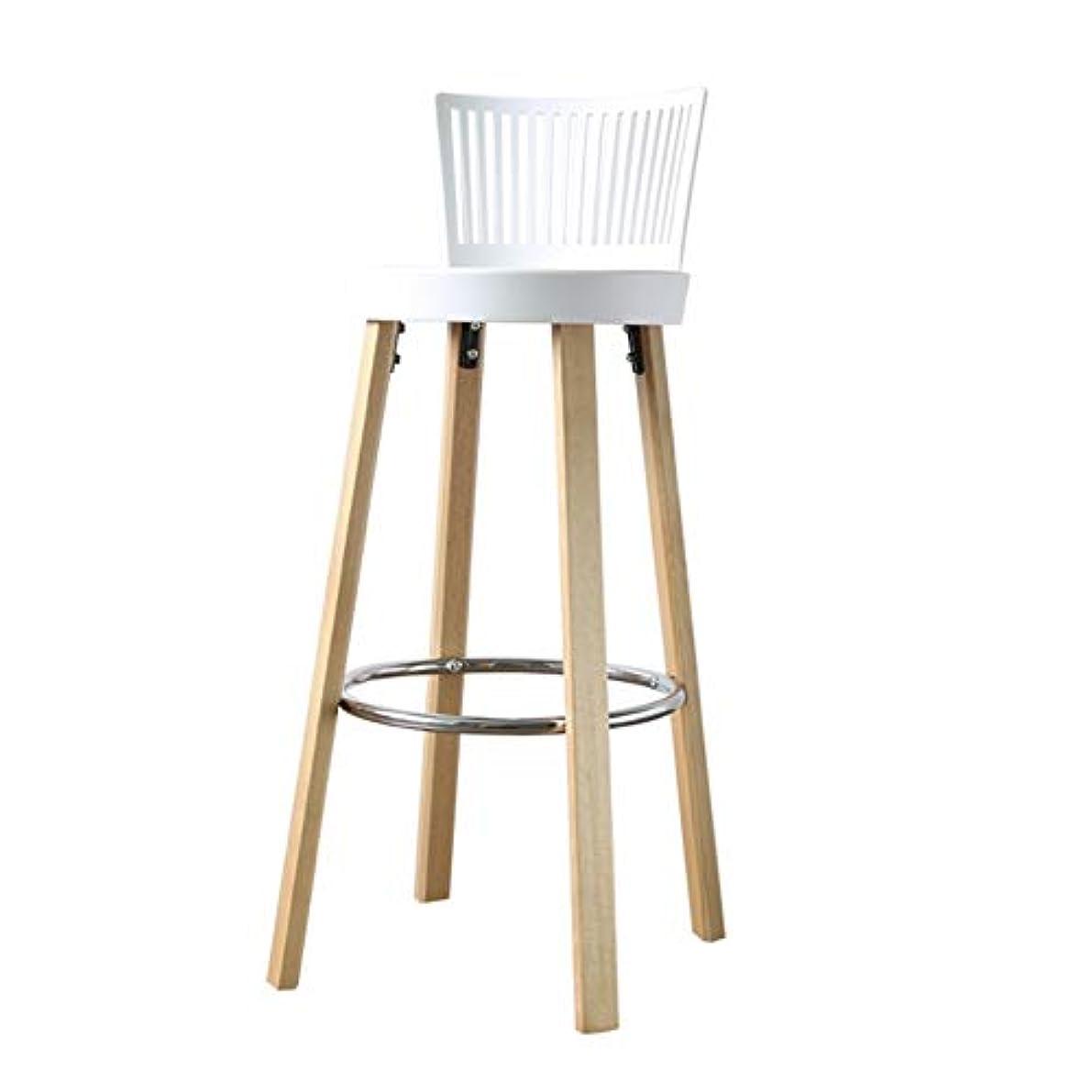 膨張する理解南アメリカLIQICAI カウンターチェアバースツール ダイニングスツール PPの座席そしてあと振れ止めを使って、 キッチンダイニングバーチェア 木製の足 カウンターハイトスツール、 3色 (Color : White, Size...
