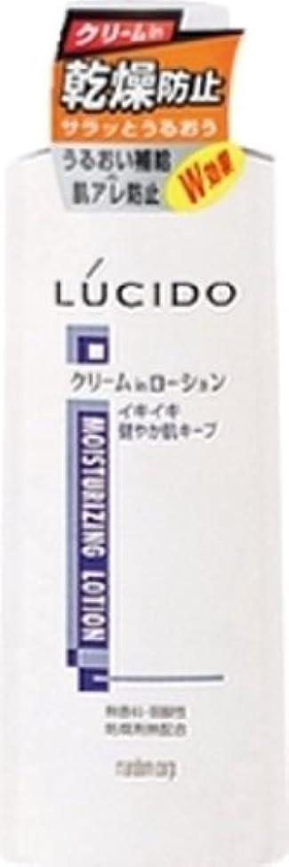 ブルーベルグラマー重要性ルシード 乾燥防止ローション
