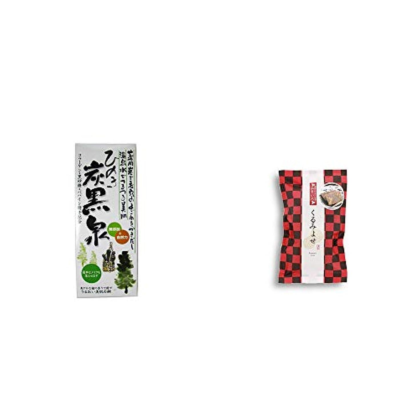酸度看板クリープ[2点セット] ひのき炭黒泉 箱入り(75g×3)?くるみよせ(こし餡)(5個入)