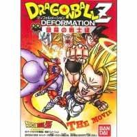 食玩 ドラゴンボールZ ディフォルメーション 銀幕の戦士編 シークレット入り全11種セット