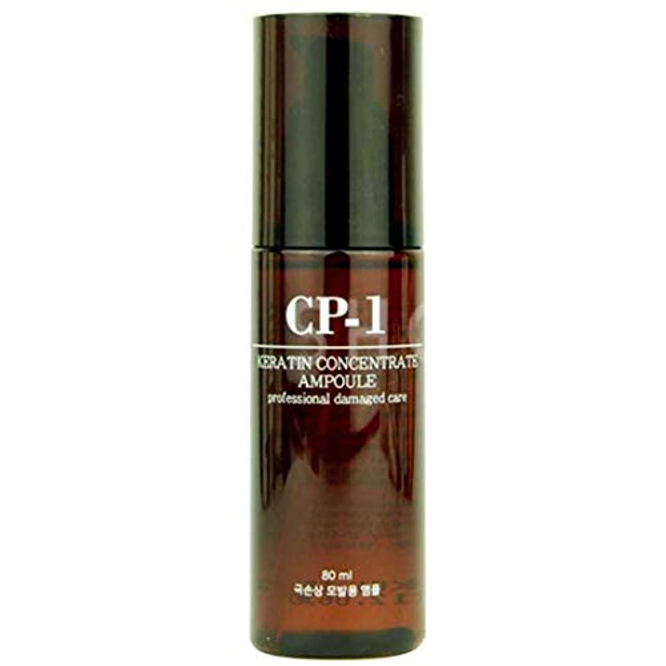 サンドイッチ臭い男らしいEsthetic House CP-1 ヘアアンプル Keratin Concentrate Ampoule 80ml プロ傷んだヘアケア Professional Damaged Hair Care, 韩国正品