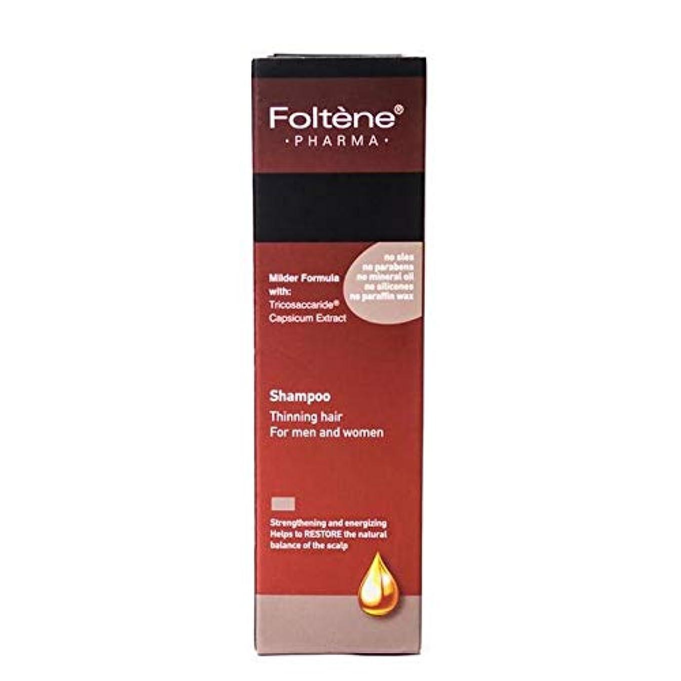 争うピッチャーうめき[Foltene] 髪、男性&女性200ミリリットルを薄くするためのFolteneシャンプー - Foltene Shampoo for Thinning Hair, Men & Women 200ml [並行輸入品]