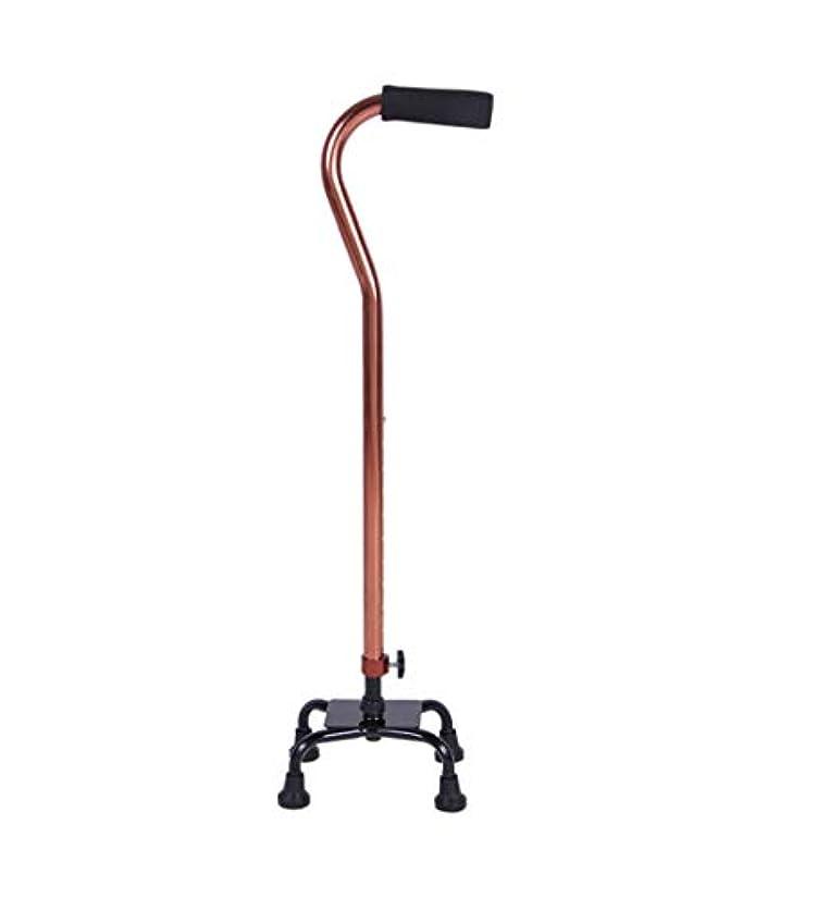 バスケットボールリードクローゼットステッキ 杖 高さ調整可能 男性と女性のために アルミニウム合金 関節炎の高齢者および障害者 スクエアベース 滑り止めマット ベストモビリティエイズケイン
