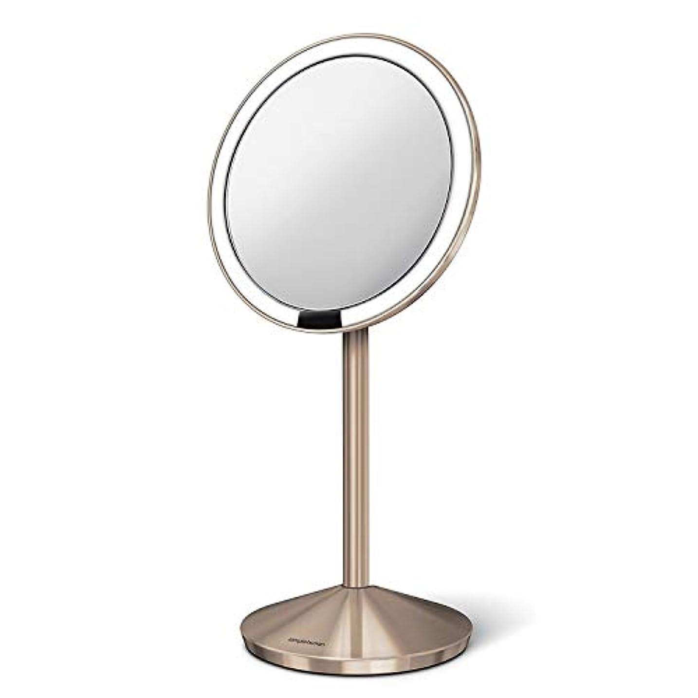 深さ生活表向きsimplehuman 5インチセンサーミラー 照明付きメイクアップミラー 10倍拡大 ステンレススチール 5 inch diameter ゴールド ST3010