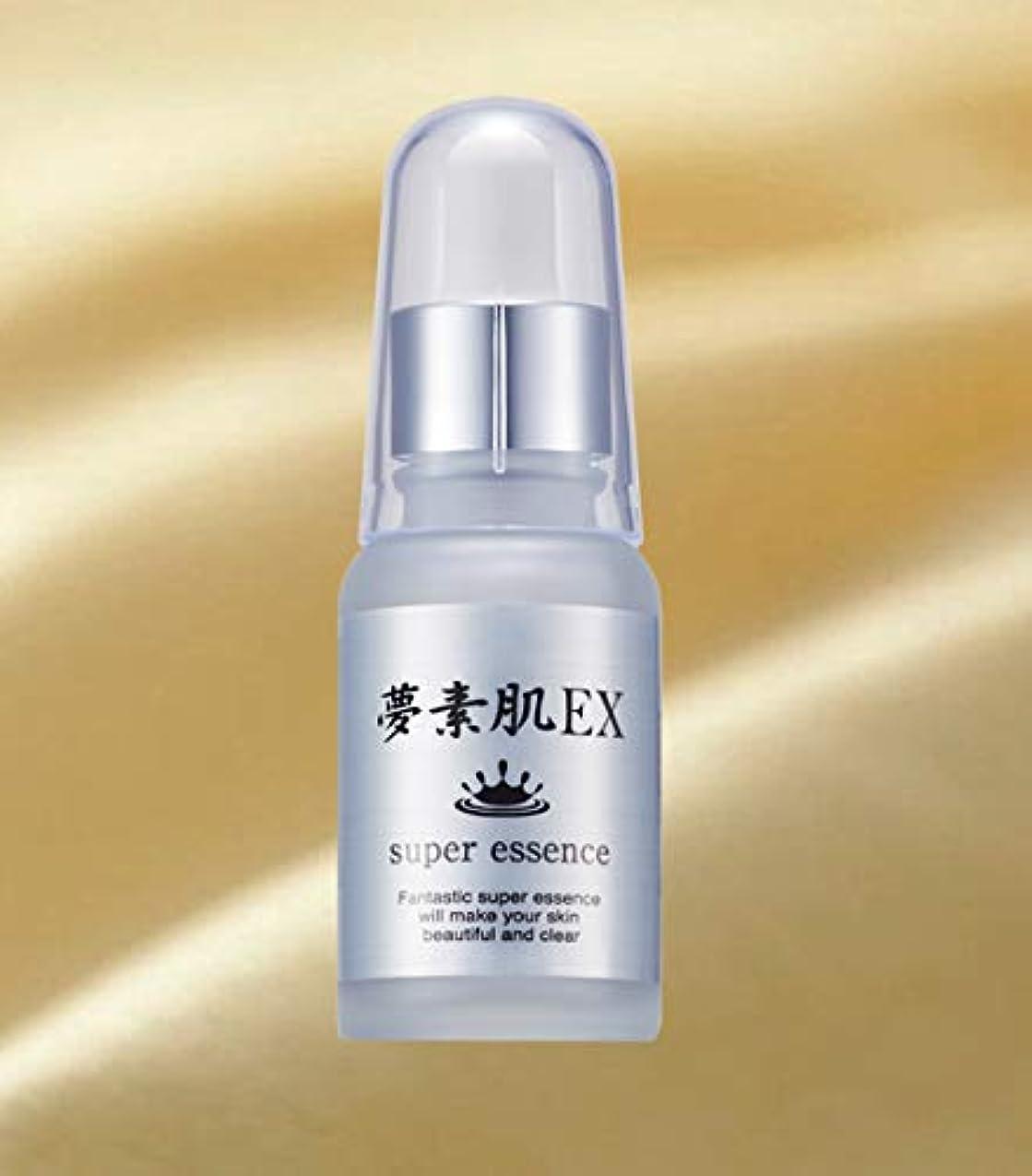 癒す回転するサンダル夢素肌 EX スーパー 美容液(30ml) YUMESUHADA EX SUPPER ESSENCE