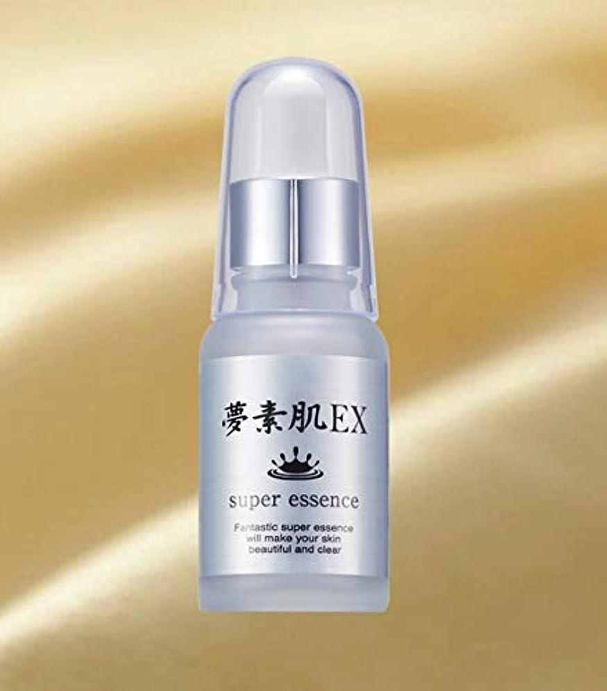 立方体未払いタバコ夢素肌 EX スーパー 美容液(30ml) YUMESUHADA EX SUPPER ESSENCE