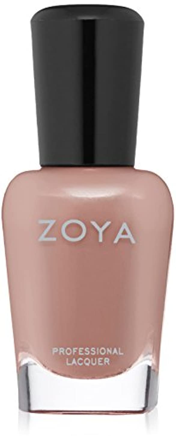 ZOYA ゾーヤ ネイルカラー ZP879 JILL ジル 15ml マット 2016/2017 Transitional Collection「naturel」 爪にやさしいカラーポリッシュマニキュア