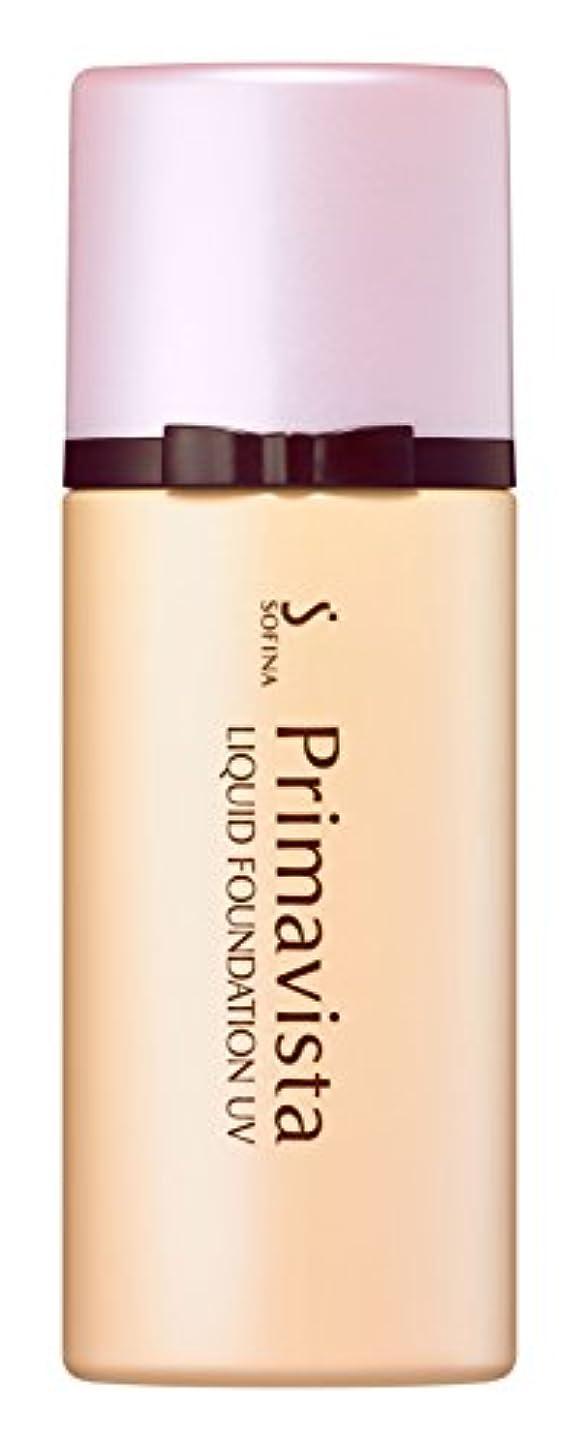 熟達したローマ人責任プリマヴィスタ 化粧のり実感リキッドファンデーション UV ベージュオークル05 SPF25 PA++ 30ml