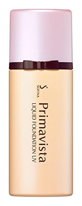 ケイ素財団人間プリマヴィスタ 化粧のり実感リキッドファンデーション UV ベージュオークル05 SPF25 PA++ 30ml