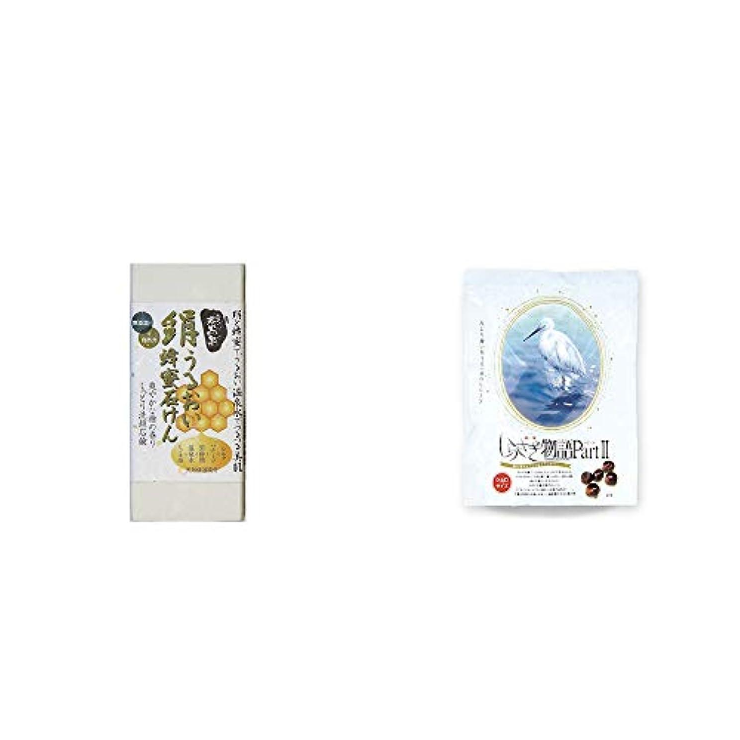 リテラシー磁石核[2点セット] ひのき炭黒泉 絹うるおい蜂蜜石けん(75g×2)?飛騨銘菓 しらさぎ物語Part2[ひと口タイプ][袋入り](13個入)