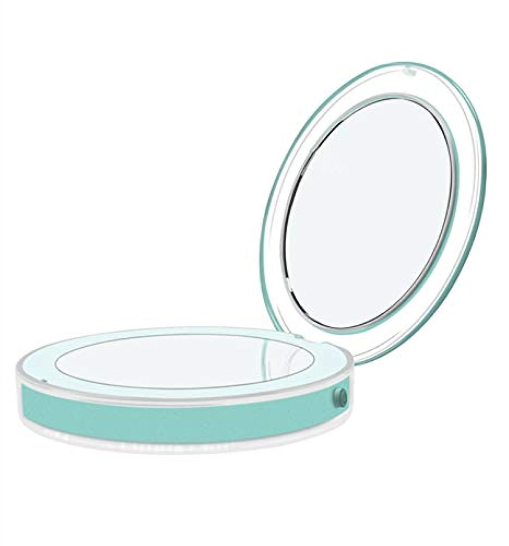 凝視耳拮抗ポケットミラー 照明を持った旅行化粧鏡 タッチスイッチ化粧ミラー 3倍拡大鏡 手持式折り畳み式コンパクトミラー LEDライト (ライトグリーン)