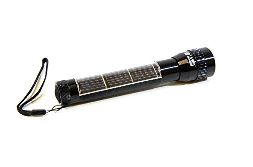 包括的シットコム評価可能Scout - Solar Powered Rechargeable Camping Flashlight by Laxco Inc