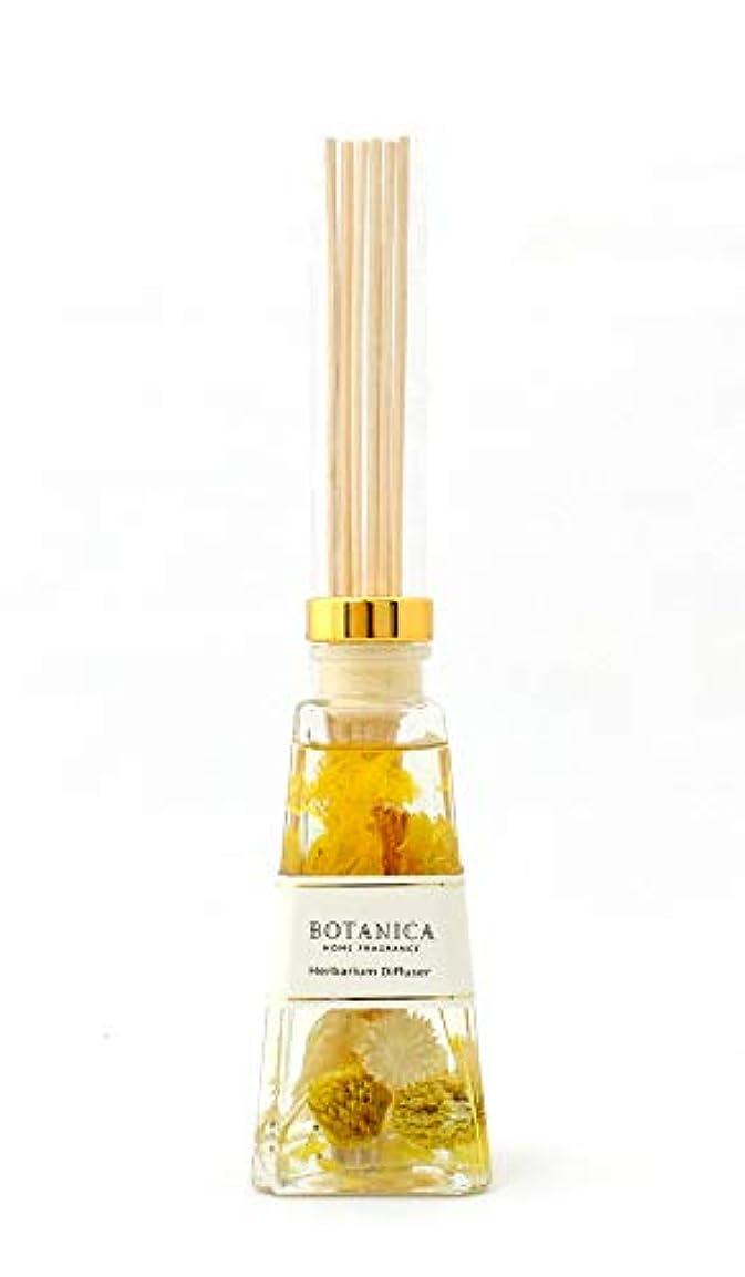 レンジサロン準拠BOTANICA(ボタニカ) BOTANICA リードディフューザー ブライトオレンジ Reed Diffuser Bright Orange ボタニカ H125×W55×D55mm/140ml