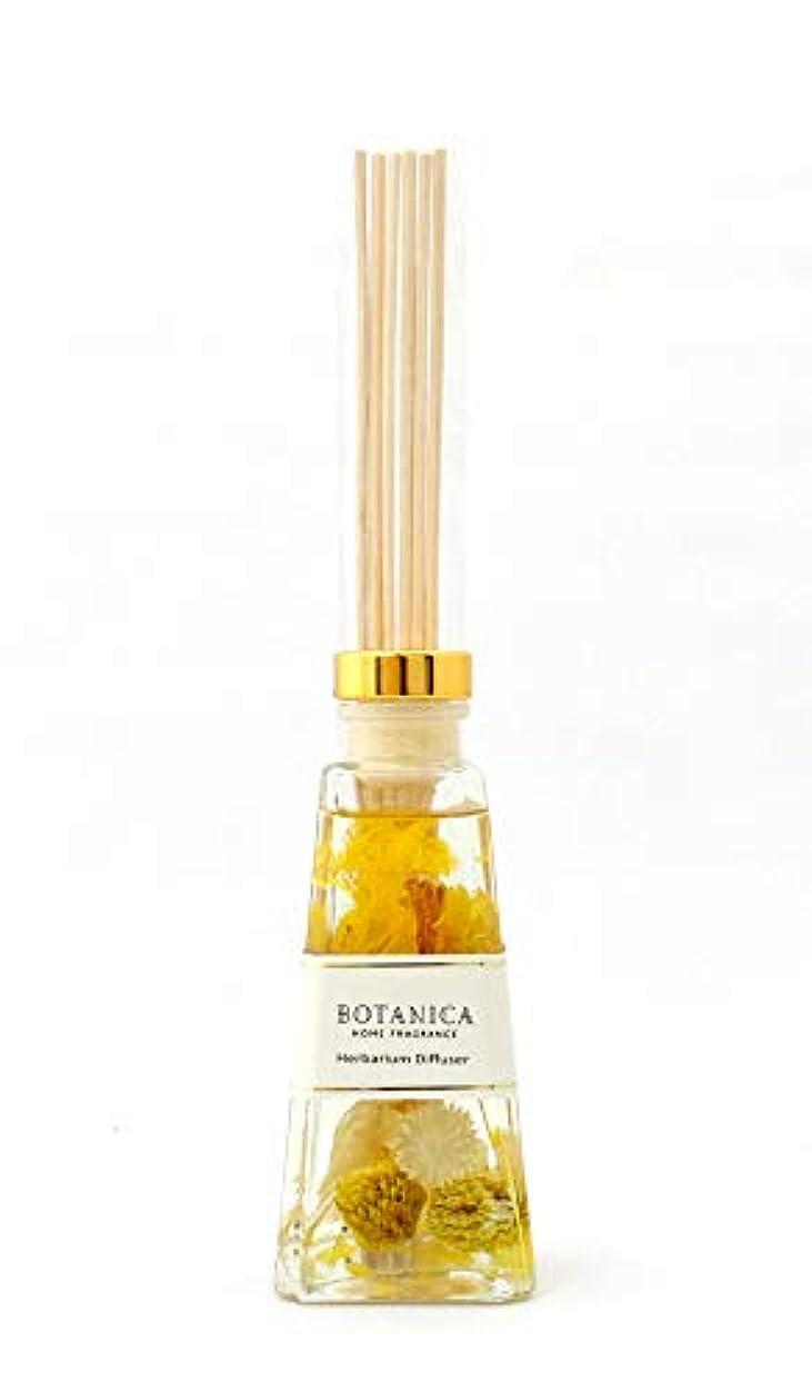 やりがいのある判定手段BOTANICA(ボタニカ) BOTANICA リードディフューザー ブライトオレンジ Reed Diffuser Bright Orange ボタニカ H125×W55×D55mm/140ml