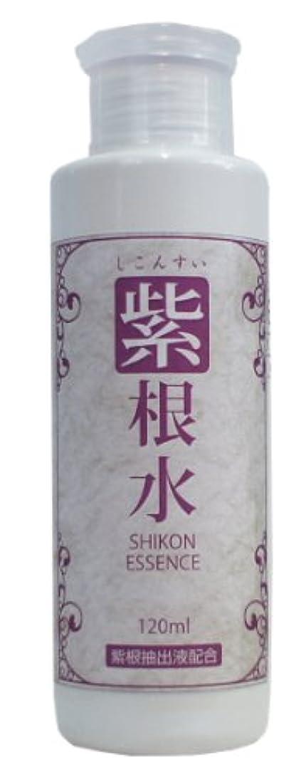 巡礼者雪だるまを作る理容師紫根水(シコンエキスエッセンス) 120ml