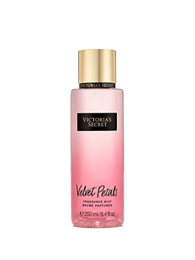 防水ビバ便益【並行輸入品】Victoria's Secret Velvet Petals Fragrance Mist ヴィクトリアズシークレットベルベットぺタルズミスト250 ml