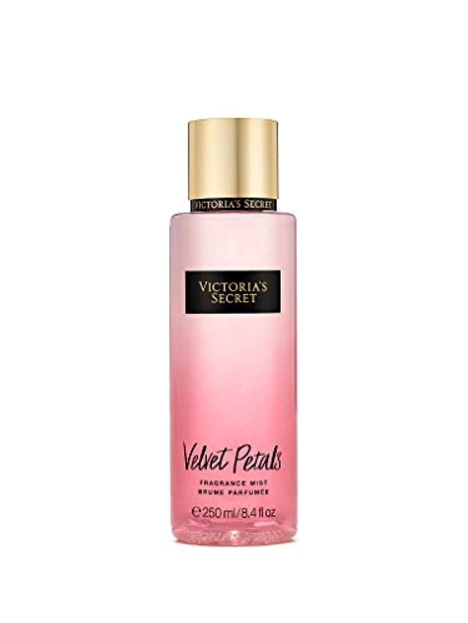 ティッシュいらいらする銃【並行輸入品】Victoria's Secret Velvet Petals Fragrance Mist ヴィクトリアズシークレットベルベットぺタルズミスト250 ml