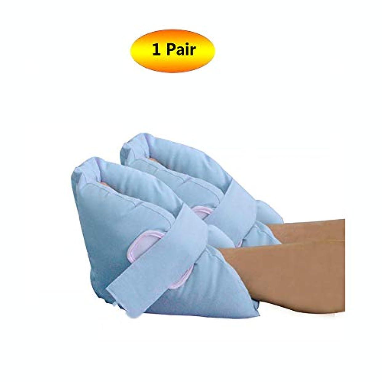 行方不明けん引暖かくヒールプロテクター枕ソフト慰め、ヒールフロートヒールプロテクター、高齢者の足補正カバー - ブルー