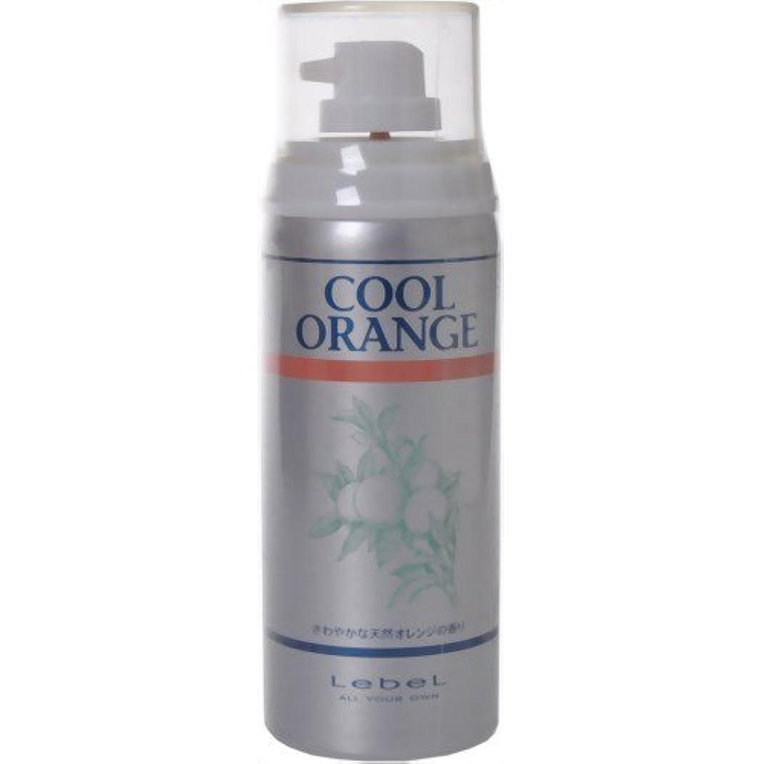 公平な露骨な層クールオレンジ フレッシュシャワー 75g