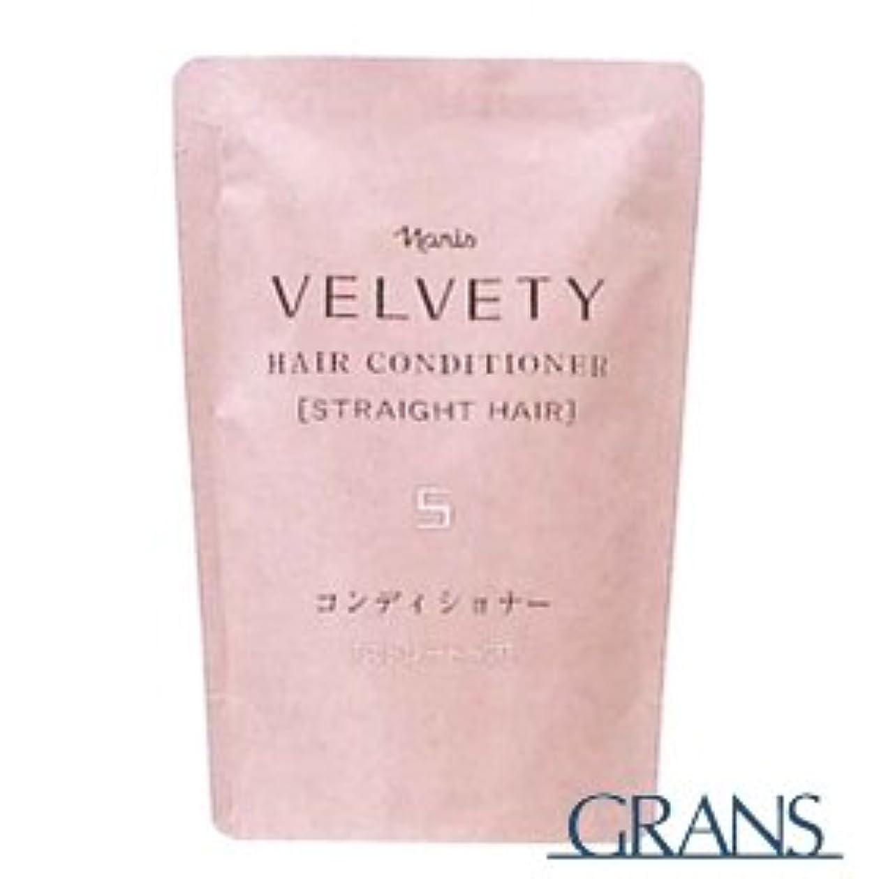 規制する刻むグリーンバックナリス化粧品 ベルベッティ ヘアコンディショナーS カエ300ml<ストレートヘア>