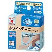 【200個セット】【1ケース分】 ニチバン ホワイトテープ ベージュ 幅広タイプ×200個セット
